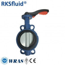 China factory directly sale good price high quality center line butterfly valve factory